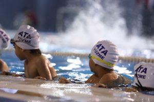 Çocuk Yüzme Eğitimi Albümü 3