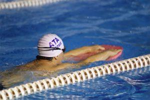 Görkem Ata Yetişkin Büyüklere Özel Yüzme Eğitim Kursları