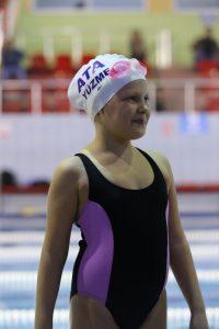 Çocuk Yüzme Eğitimi Albümü 5