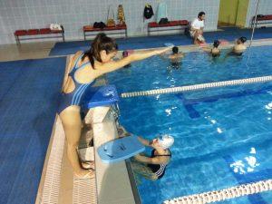 Özel Yüzme Ders Eğitimi 1