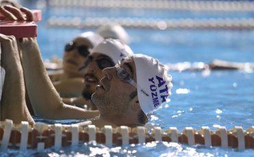 Sultanbeyli Yüzme Havuzu