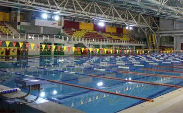Kadıköy Yüzme Havuzu